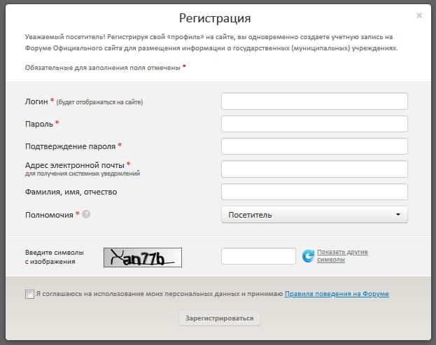 bus-gov-ru2.jpg