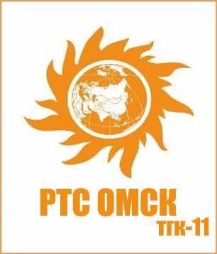 rts-omsk-lichnyy-kabinet-tgk-11.jpg
