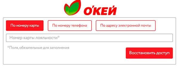 lkok6.jpg