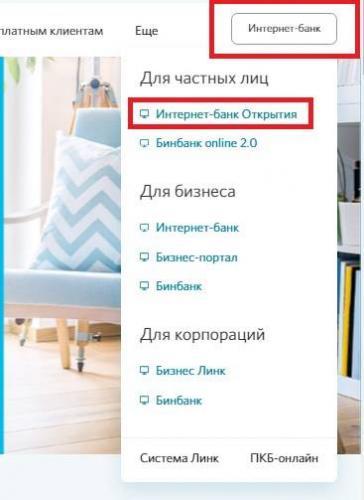 internet-bank.jpg
