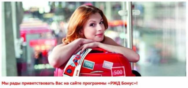 privetstvie-750x352.jpg
