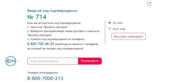 neyva-bnonlickabvh-2-567x282.jpg