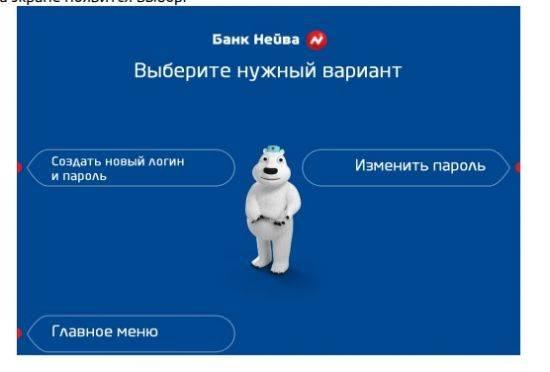 neyva-bnonlickabvh-4-550x372.jpg