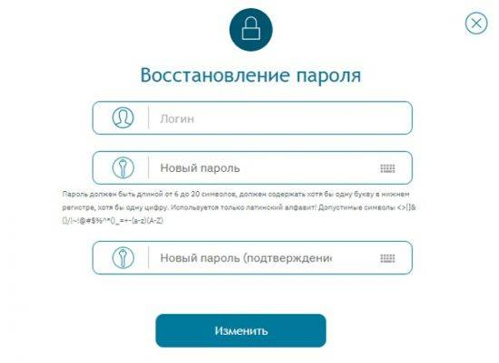 neyva-bnonlickabvh-5-550x401.jpg