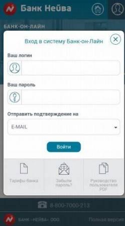 neyva-bnonlickabvh-6-285x516.jpg
