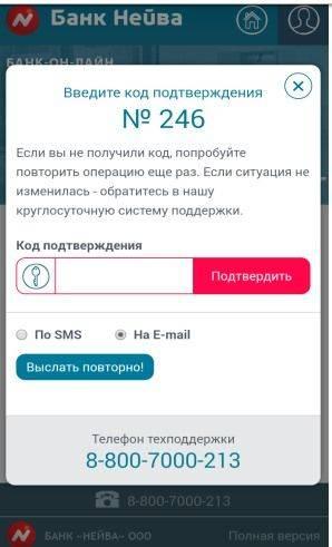 neyva-bnonlickabvh-7-298x491.jpg