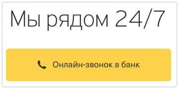 telefon-operatora-goryachej-linii.jpg