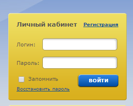 tomskenergosbyt-e1485492652180.png