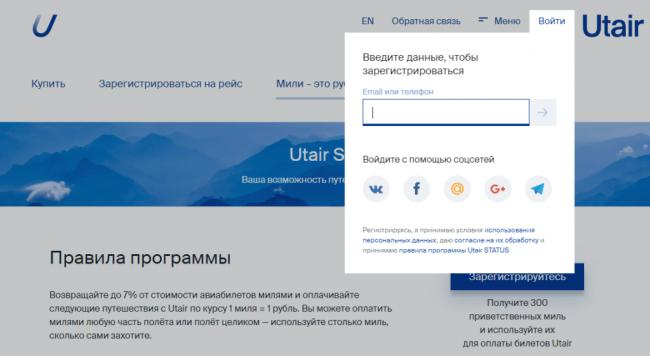 Bezymyannyj-13-1024x562.png