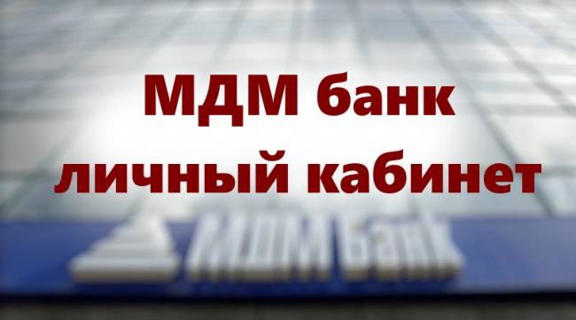 mdm01-tit-1.jpg