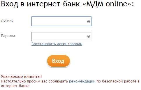 mdm.jpg