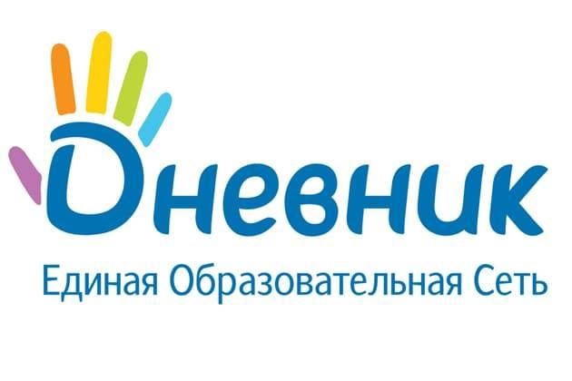 dnevnik-ru-lichnyy-kabinet.jpg