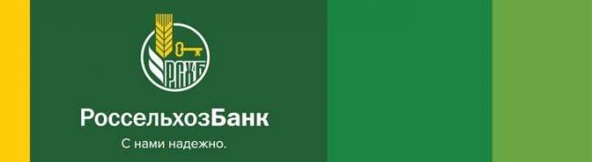 logotip-rshb.jpg