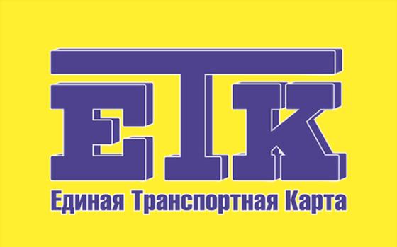 etk.png