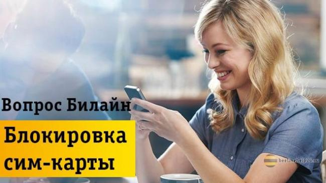 Smeetsya-za-stolom.jpg