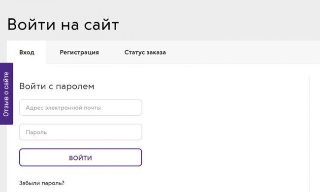 svyaznoy-lk.jpg