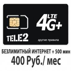 tele2-400-bz-228x228.jpg