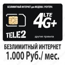 tele2-1000-bz-228x228.jpg