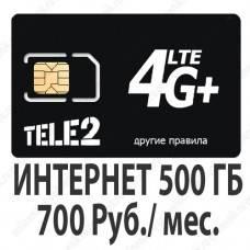 tele2-700-500gb-228x228.jpg