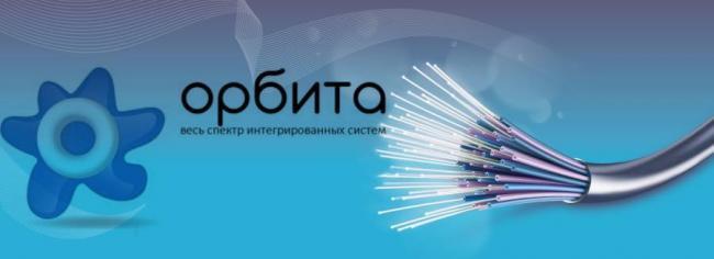 lichnyj-kabinet-orbita-telekom-registratsiya-na-sajte-funktsii-akkaunta.jpg