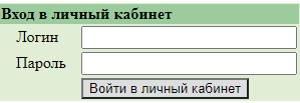 lichnyj-kabinet-orbita-telekom-registratsiya-na-sajte-funktsii-akkaunta-1.jpg