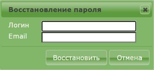 vhod-v-lichnyj-kabinet-egais-les-poshagovaya-instruktsiya-funktsii-akkaunta-3.jpg