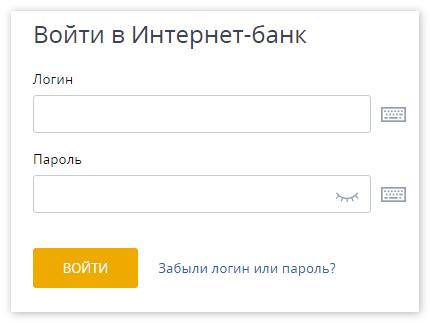 bank-soyuz-vhod-v-lichnyy-kabinet.png