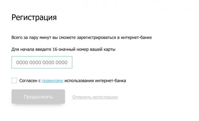 open-register.png