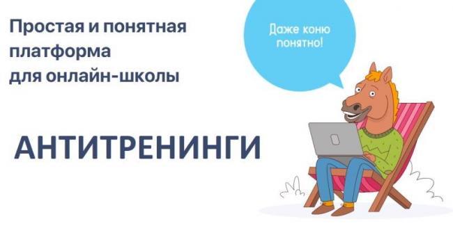 Bezymyannyj-9.jpg