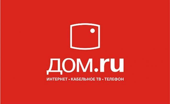domru-1-1024x629.jpg