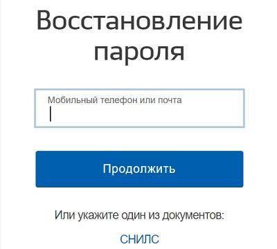 lichnyj-kabinet-mfts-vozmozhnosti-akkaunta-pravila-registratsii-3.jpg