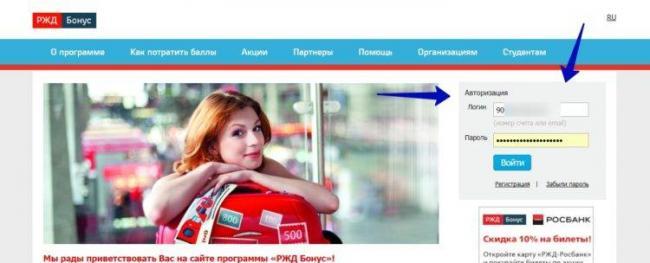 avtorizatsiya-750x304.jpg