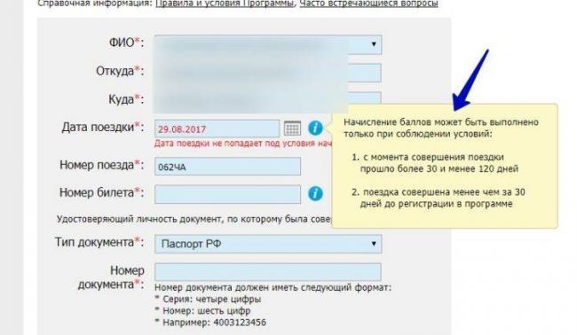 usloviya-vosstanovleniya-ballov-750x437.jpg