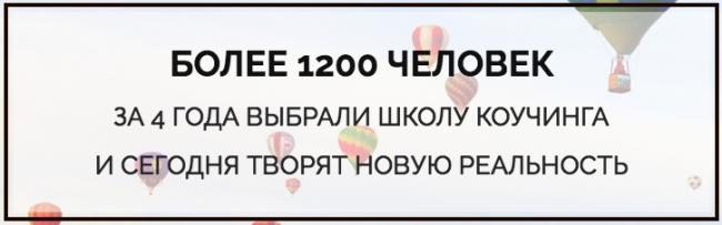 Snimok-jekrana-2018-09-03-v-14.44.50.png