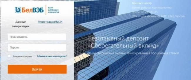 belveb-1-1024x429.jpg