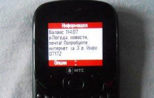 009-1-300x191.jpg