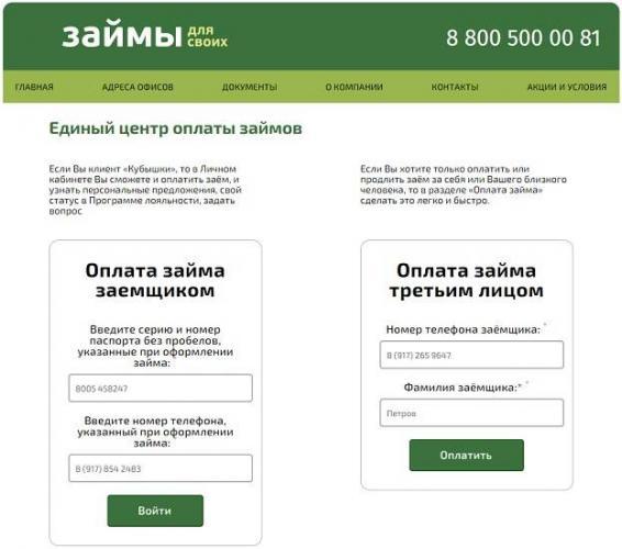 kubyshka-2.jpg