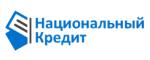 1553065698_logo-natcredit.png