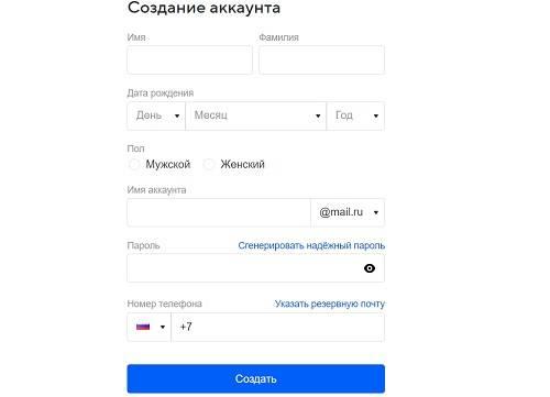 lichnyj-kabinet-majl-ru-funktsional-akkaunta-pravila-registratsii-1.jpg