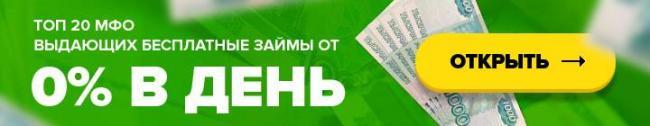 kabinet-webbankir_720x140.jpg