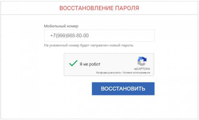 rmzn6omcyo9bym1-660x399.png