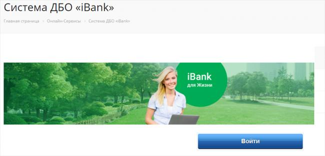 aktivbank-lk-3.png