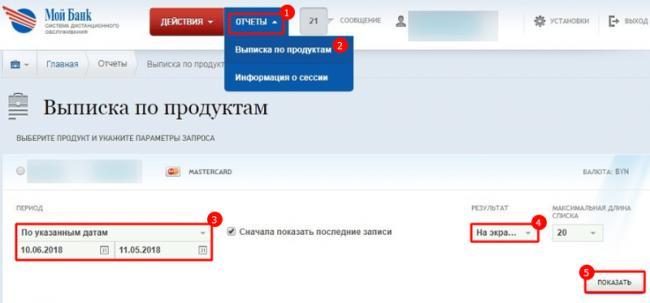 c-users-user-desktop-v-rabote-vizarsin-untitled-p-3.png
