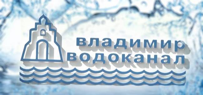 lichnyj-kabinet-kompanii-vladimirvodokanal-algoritm-registratsii-akkaunta-funktsii-sajta.jpg