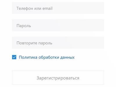 lichnyj-kabinet-kompanii-vladimirvodokanal-algoritm-registratsii-akkaunta-funktsii-sajta-1.jpg