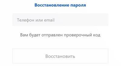 lichnyj-kabinet-kompanii-vladimirvodokanal-algoritm-registratsii-akkaunta-funktsii-sajta-3.jpg