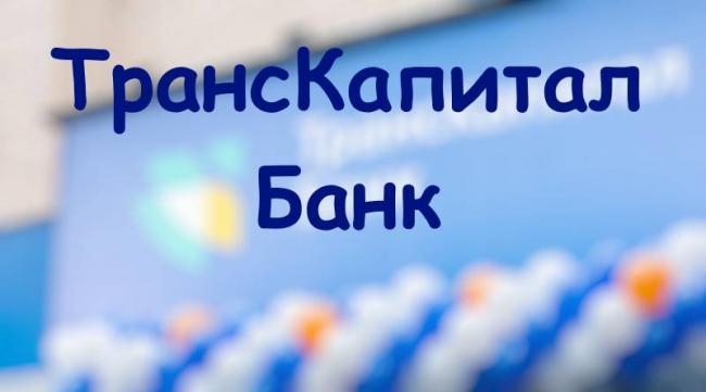 tkb01-tit-1.jpg