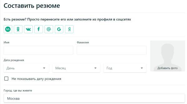 lichnyj-kabinet-superdzhob-instruktsiya-po-registratsii-vozmozhnosti-akkaunta-2.jpg