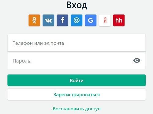 lichnyj-kabinet-superdzhob-instruktsiya-po-registratsii-vozmozhnosti-akkaunta-3.jpg