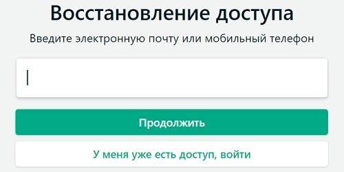 lichnyj-kabinet-superdzhob-instruktsiya-po-registratsii-vozmozhnosti-akkaunta-4.jpg